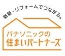 リフォーム・わが家 見なおし隊